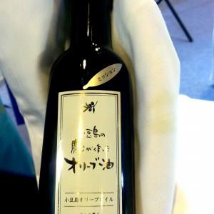 huile d'olive japonaise